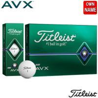 タイトリスト Titleist AVX オウンネーム 2ダース 24球 ゴルフ ボール ホワイト エイヴィエックス