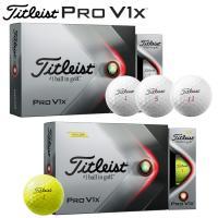 タイトリスト 2021 Titleist PRO V1X 2ダース 24球 ゴルフ ボール まとめ買い プロV1x