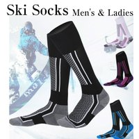 【タイムセール】スキー ソックス メンズ レディース スノボー 靴下 ハイソックス ロングソックス ウェア 登山 まとめ買いで メール便 送料無料