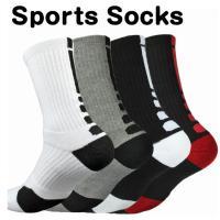 スポーツソックス 中厚地 アウトドア トレッキング メンズ 靴下 送料無料