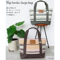 トートバッグ レディース メンズ 大きめ a4 人気 通学 通勤 大容量 シンプル ハンドバッグ 旅行 メンズバッグ レディースバッグ 鞄 女 男 バッグ マザーバッグ