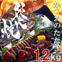 ■内容■ 約1.2kg、たれ付き  日本有数の鰹水揚げ量を誇る静岡県焼津。 この港町で、長年鰹を見て...