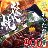 ■内容■ 約900g、たれ付き  日本有数の鰹水揚げ量を誇る静岡県焼津。 この港町で、長年鰹を見てき...