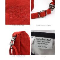 HEALTHY BACK BAG(ヘルシーバックバッグ) テクスチャードナイロン ラージバッグレット 6100LG AmeriBag(アメリバッグ)