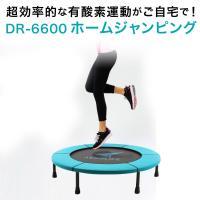ただ跳ぶだけで全身の筋肉を使う有酸素運動に! 今注目のトランポリン運動!   トランポリン運動は効果...
