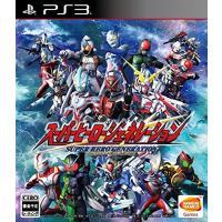 【中古】【PS3】スーパーヒーロージェネレーション 通常版【4560467045366】【シミュレーション】