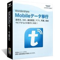 ◆データを快適に移行、バックアップ  携帯、スマートホンの電話帳をPCに読み込み、保存対応。 機種を...
