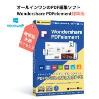 ◆Excelファイルへの変換にはシート合併機能追加!  ◆PDFファイルのコピー・印刷・編集などの制...