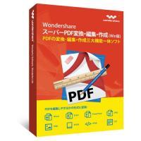◆PDF変換  PDFをWord、Excel、PPTやテキスト、画像、Epub、HTMLなどの形式を...
