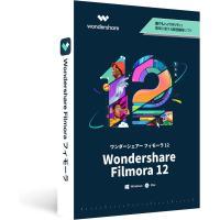 次世代動画編集ソフトWondershare Filmora9(Mac版)永久ライセンス 動画編集 DVD作成 ソフト YouTubeへ共有 ワンダーシェアー