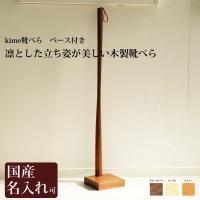 「 kime 」( きめ )は、北海道旭川市の株式会社ドリーミーパーソンによるブランドです。 kim...
