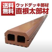 ■用途■ 床板 ■サイズ■ 50×28mm 長さ2000mm 重さ3kg ■商品説明 ■ 屋上デッキ...