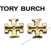 ■ブランド名  TORY BURCH ■品名  11165504 ピアス シャイニーゴールド ■対象...