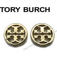 ■ブランド名  TORY BURCH ■品名  11165518 ピアス シャイニーゴールド ■対象...
