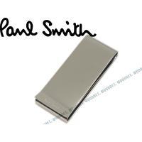 ■ブランド名 Paul Smith ■品名 MONE-DBLE1 マネークリップ ダブル シルバー ...