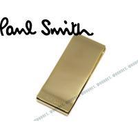 ■ブランド名  Paul Smith ■品名  MONE-DBLE2 マネークリップ ダブル ゴール...