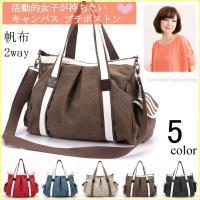 ■材質:コットン帆布(キャンバス生地)、PUレザー(合皮) ■帆布バッグの用途 カッコいいメンズバッ...