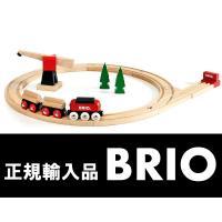 木のおもちゃ レールセット 汽車 ブリオ BRIO 2歳 3歳 4歳
