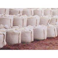 大型土のう (1t土のう) 1100×1100  丸型  底反転ベルト付き 10枚梱包(1枚当たりの...