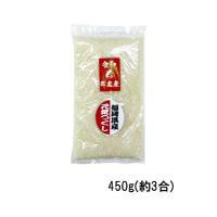新米/九州産の安心安全な減農薬米  福岡県のブランド米、「元気つくし」は 香りがよく、粘り艶があり、...