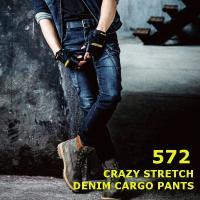 バートル BURTLE  クレイジーストレッチデニム カーゴパンツ 572 S~3Lサイズ メンズ 作業服 作業着 作業パンツ