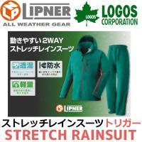 合理的な機能性、使いやすさ、親しみやすいデザインカラー、手頃な価格帯で人気の日本のアウトドアブランド...