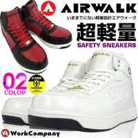 ■ストリートブランドAIR WALKから待望のハイカットモデルの安全靴! カラーは定番のホワイト、ブ...