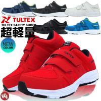 安全靴 タルテックス 軽量 通気性 メンズ レディース ローカット メッシュ マジックテープ 作業靴 TULTEX AZ-51651