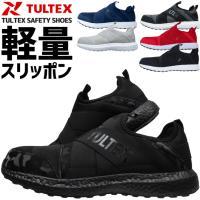 安全靴 タルテックス 軽量 メンズ レディース  スリッポン TULTEX ローカット ゴムストラップ スリップオン セーフティーシューズ 作業靴 LX69180