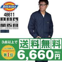 ディッキーズ つなぎ 長袖 48611 ZIP無し (サイズ保証)