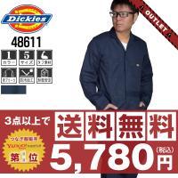 (アウトレット) ディッキーズ つなぎ 長袖 48611 ZIP無し (サイズ保証)