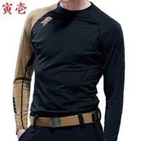 寅壱 7961-617 長袖クルーネックTシャツ (S~3L)