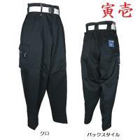 寅壱 2530-235 K-1パンツ セール特価品
