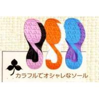 女性用安全靴 メダリオンセーフティー#507 ひもタイプ