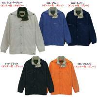 3通りの着こなしが楽しめる3WAYショートコート(防寒服・ai-AZ-1960)です。 表/ポリエス...