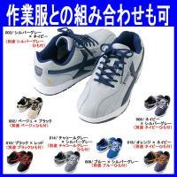 耐油・耐滑・静電と機能充実のセーフティシューズ(安全靴・AITOZ ai-AZ-51622)です。 ...