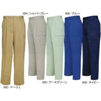 パンツの渡り巾がゆったりな秋冬/2タックカーゴパンツ(作業服・ai-AZ-6464)です。 ポリエス...
