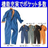 機能充実でポケット多数の秋冬ツナギ服(作業服・at-1515-30)です。 綿100%素材で、大きい...