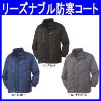 リーズナブル価格の防寒コート(防寒服・at-3217-7)です。 巻き込みフードや内ポケット、反射テ...