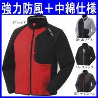 風から守り熱を閉じ込める防風ジャケット(防寒服・at-355-1)です。 ポリエステル100%で、軽...