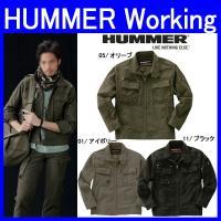 タフで機能的なワイルド感充実の秋冬/HUMMER長袖ブルゾン(作業服・at-800-4)です。 綿1...