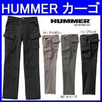 タフで機能的なワイルド感充実の秋冬/HUMMERカーゴパンツ(作業服・at-807-1)です。 綿1...