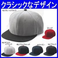 クラシックな仕様の6パネルキャップ(帽子・bo-MC6623)です。 アクリル85%・WOOL15%...