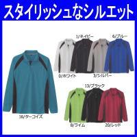 シルエットをカジュアルに変化させた吸汗速乾長袖ポロシャツ(作業服・co-AS-1628)です。 ポリ...
