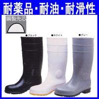 耐薬品・耐油に優れた安全長靴(作業靴・do-W1000)です。 甲被はPVC一体成形、鋼製先芯仕様の...