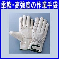 柔軟性と強度を併せ持つレンジャー型革手袋(作業用手袋・hi-813)です。 豚革素材でフィット感のあ...