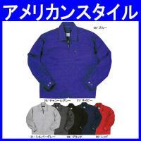 アメリカンスタイルでリラックスした仕上がりの秋冬/BLUE CATアメリカンジャケット(作業服・k-...