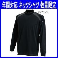 吸汗速乾に優れたドライメッシュを使用した通年/スマートネックシャツ(作業服・ksz-3085-95)...
