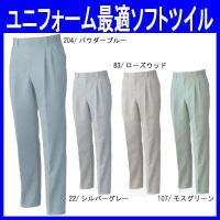 ツータック仕様の秋冬/スラックス(作業服・ksz-4119)です。 ポリエステル65%・綿35%で、...