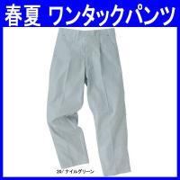 洗練されたデザインの春夏/ワンタックパンツ(作業服・ksz-518-2)です。 ポリエステル65%綿...